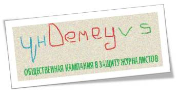 """""""Демеу vs Үндемеу"""""""