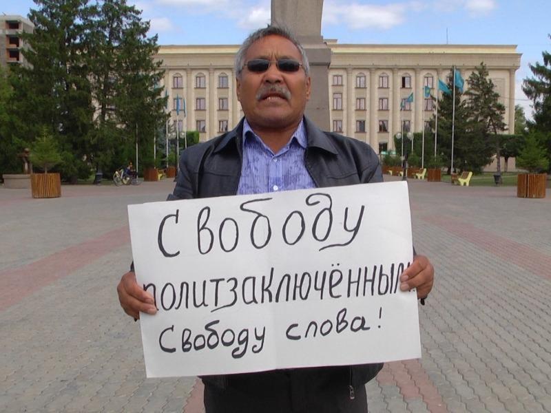 """Бауыржан Алипкалиев. Фото с сайта газеты """"Уральская неделя"""""""