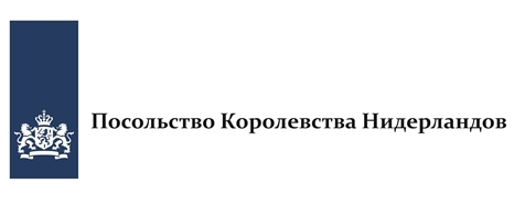 Logo_EmbassyNetherlands_rus